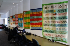 lullaby blankets at Tafe libraray